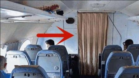 飞机起飞后,空姐为何要将头等舱布帘拉上?看完才知其中猫腻