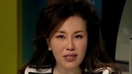 """她曾是央视""""最高冷""""主持人,因一句谣言将她击垮,最终44岁与世长辞"""