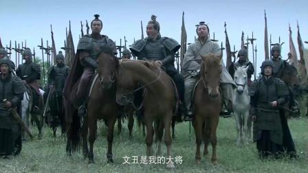《三国》关羽真是员猛将,斩文丑出手如此迅猛,刘备直接看懵了