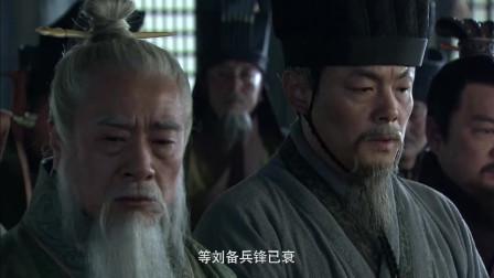 《三国》刘备发兵七十万大军征吴,吓得孙权麾下将军无人敢出战
