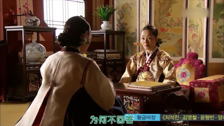 经典韩剧:心急大妃让巫女看面相,其实儿子早已心有所属,尴尬