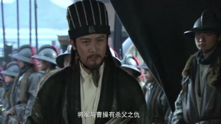 《三国》马超刚刚归降刘备,就为刘备立一件大功,攻取益州