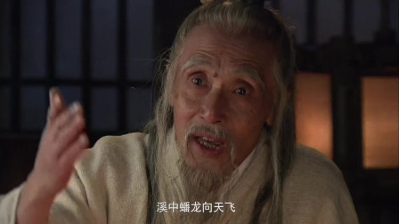 《三国》水镜先生一语道破刘备的虚伪,刘备无言以对