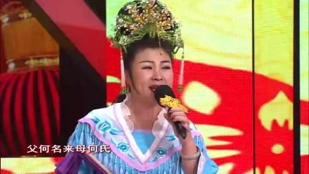 二人转正戏《打黄狼》演唱:王小凤、刘红星