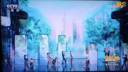 春晚舞蹈《晨光曲》由上海歌舞团表演