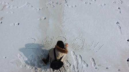 【Vlog】在东北冬天小朋友必玩的一个项目