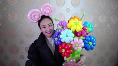 长条魔术气球花束街卖创意小造型气球编织入门基础简单教程教学