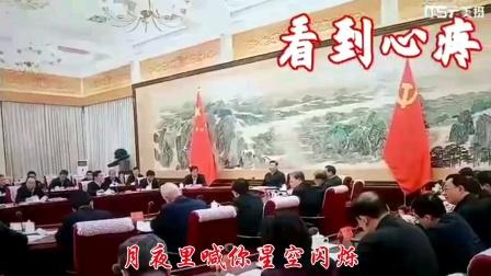 牢记2020《加油中国·加油武汉》演唱:周澎