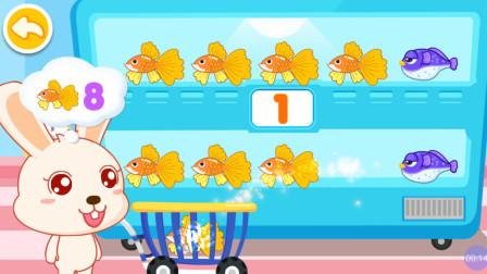 宝宝巴士018 宝宝学数字 育儿早教 宝宝巴士动画 亲子益智游戏