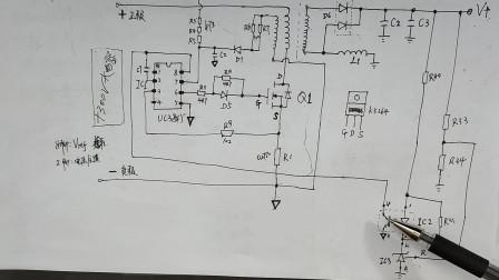 PWM开关电源稳压控制电路检修,光耦监控电路维修,电压调整电路维修,小马哥分享