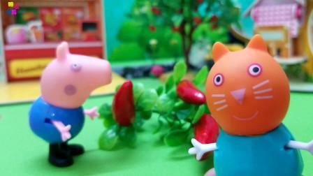《小猪佩奇》小故事,乔治给坎迪送辣椒,坎迪最喜欢吃辣椒了!