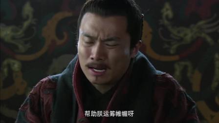 《三国》司马懿一生识人长短,这次看走眼就是高估了刘备,小瞧了东吴陆逊