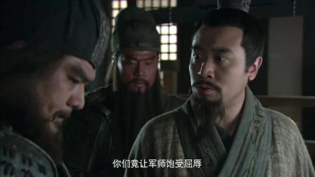 《三国》诸葛亮流泪后悔辅佐刘备,看到这段是真伤心了