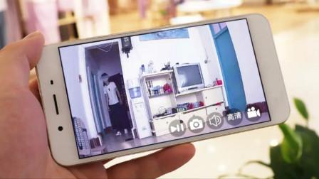 打开手机这个开关,不用买监控器,家里的情况能看得一清二楚!