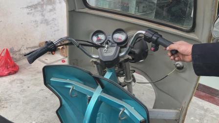 电动车行驶中,出现走走停停!这样的问题应该怎么维修?