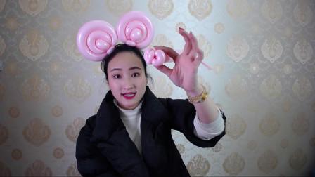 长条魔术气球小公主小娃娃街卖创意小造型气球编织入门基础简单教程教学