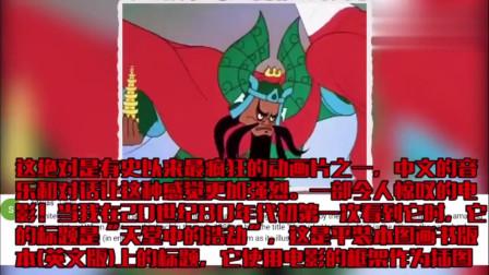 老外看中国:外国网友评论:孙悟空我最喜欢的英雄,找这部动漫已经十五年了!