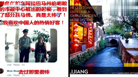 老外看中国:外国网友评论中国文化古迹:提供了让人难以相信的世界遗产