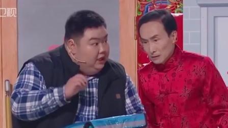 """2020春晚小品 巩汉林爆笑演绎""""外卖奇遇""""116--桃屋上传"""