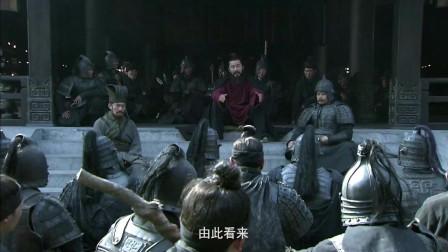 《三国》曹操赤壁兵败励志总结,针针见血