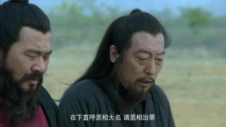 《三国》曹操装死试探司马懿,却被司马懿看穿,原来司马懿才是三国第一奸诈
