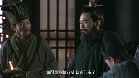 《三国》此人骂曹操不带一个脏字,曹操被气的差点吐血