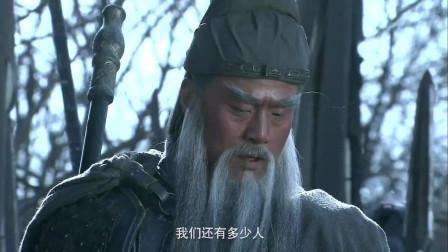 《三国》关羽傲慢轻敌战败,一夜之间须发皆白,大意失荆州后悔不已