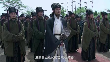 《三国》刘备称帝,正式建立蜀国