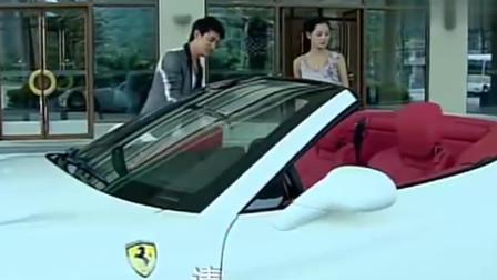 偏偏爱上你:小保安开豪车送美女一程,美女以为他偷开别人车,谁料她是个富二代