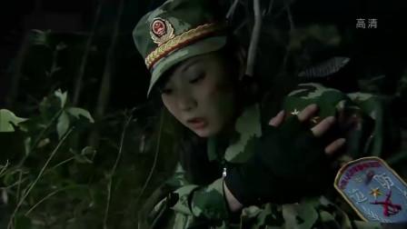 我是特种兵:伞兵装死女兵心疼不已,弟兄看见:啥时候了别腻歪了(1)