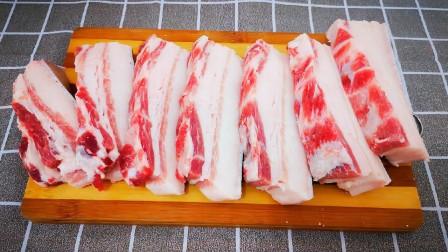 五花肉试试这个做法吧,简单易学肥而不腻,下酒又下饭,真好吃!