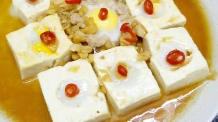 鹌鹑蛋和豆腐的完美结合,太赞了