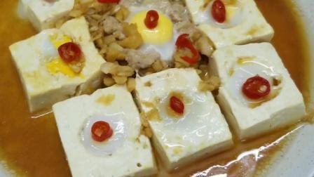 一道超赞的菜,食材是豆腐
