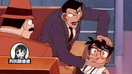 柯南替凶手喊冤的一次,小五郎却让他闭嘴,好好找证据