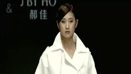 年度时尚元素白色浪漫 时尚中国 20200203