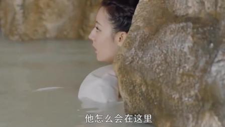 枕上书:凤九水中沐浴遭偷看,帝君扔衣服霸气护妻!