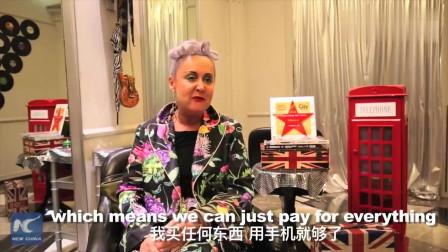 老外在中国:英国大妈来中国开理发店,称不想走的原因是中国购物太方便了