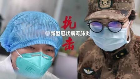 鼠你是《最坚强的人》音乐片,看一看好感人 ,一定为它们坚强的心感动而自豪,我们是坚强的中国人。