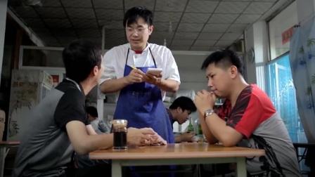 屌丝男士:你们哥俩这是跟西红柿和黄瓜杠上了吧