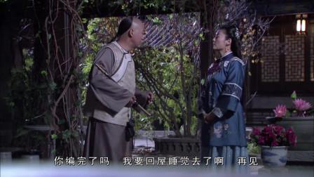纪晓岚偷看小月的信,还大言不惭是看面相得来的,小月却不想搭理