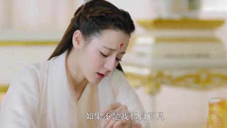 三生三世枕上书:连宋偷听凤九说话,结果惨被打,太搞笑!