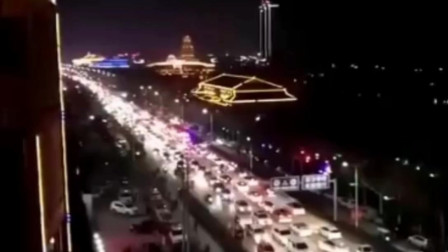 河南小县城的正月十五