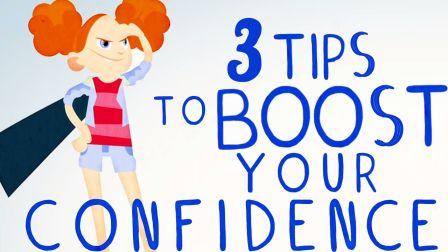 【心理学】只需三个技巧,提升自信就是这么简单