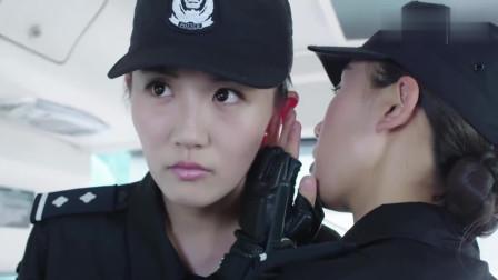 警花与警犬:美女警官调查毒贩,连对方唇语能看懂了,直接全部抓获!