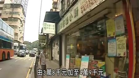 香港人生活: 茶餐厅老板:刚开业每月赚2000 后来业主加租3成
