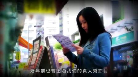 香港人生活:香港美女辣妈:努力赚钱70万做一成首付买房,被前夫坑了几十万