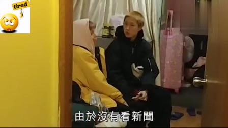 香港人生活:成龙私生女身上剩下20元 还欠房租2250元