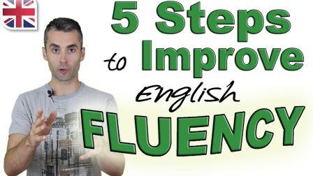 【学英语】5步练成流利的英语口语(T君译)