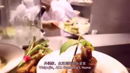 老外在中国:老外来外婆家觅食,沟通能力强大,与杭州大厨聊天甚欢
