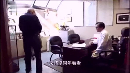 老外在中国:老外癌症晚期,生还无望,却被中医大师治愈!